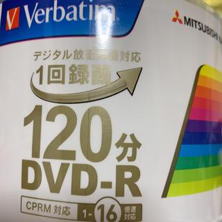 ミツビシ(三菱)のMITSUBISHI DVD-R(その他)
