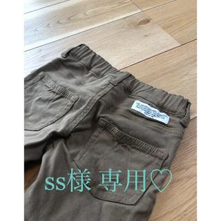 GROOVY COLORS pants