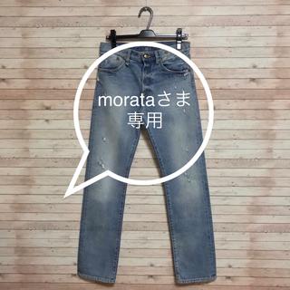 アールサーティーン(R13)の【morataさま専用】R13 デニム(デニム/ジーンズ)