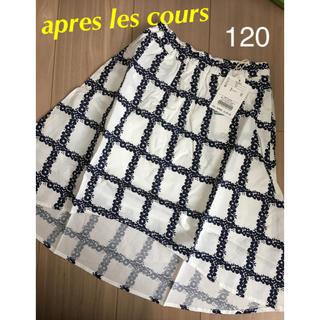 エフオーファクトリー(F.O.Factory)の未使用☆apres les cours スカート100センチ(スカート)