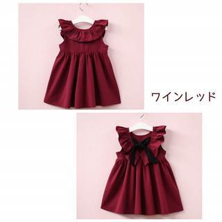 韓国子供服 バックリボン ワンピース ワインレッド 120(ワンピース)
