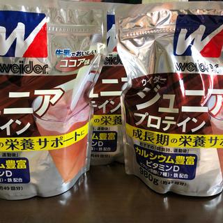 ウイダー(weider)のウイダー ジュニアプロテイン ココア味 3袋(プロテイン)