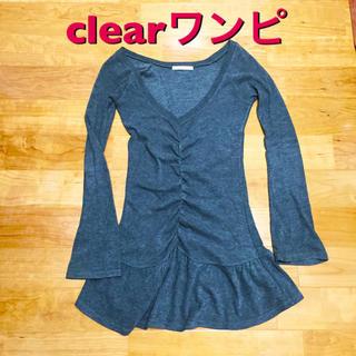 クリアクレア(clear crea)のclear crea フリルワンピース グレー かわいい オシャレ(ミニワンピース)