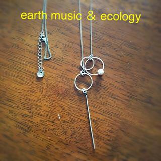 アースミュージックアンドエコロジー(earth music & ecology)の【お値下げ】earth music & ecology♡ネックレス(ネックレス)