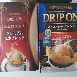 キーコーヒー(KEY COFFEE)のキーコーヒー計15杯(コーヒー)