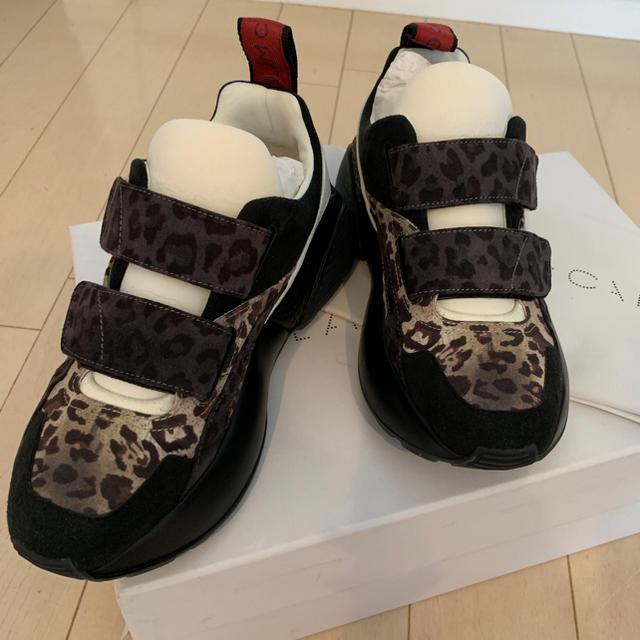 Stella McCartney(ステラマッカートニー)のステラマッカートニー エクリプス スニーカー 厚底 レオパード レディースの靴/シューズ(スニーカー)の商品写真