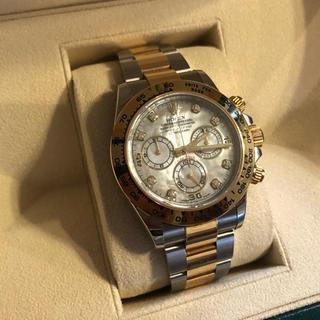ロレックス(ROLEX)のROLEX デイトナコンビ 116503NG ホワイトシェル(腕時計(アナログ))