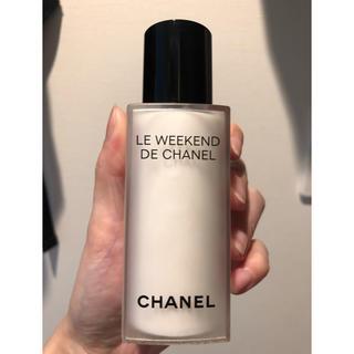 シャネル(CHANEL)のCHANEL シャネル ル ウィークエンド ドゥシャネル 美容乳液(乳液 / ミルク)
