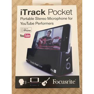 Focusrite iTrack Pocket /iPhone レコーディング(その他)