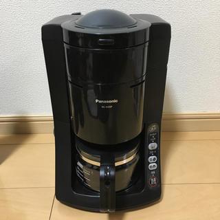 パナソニック(Panasonic)のPanasonic 全自動 コーヒーメーカー  NC-A55P(電動式コーヒーミル)