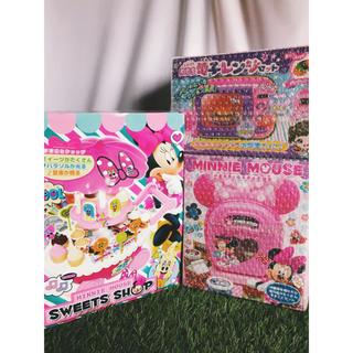 ディズニー(Disney)の⭐︎新品・未開封⭐︎おままごとセット(おもちゃ/雑貨)