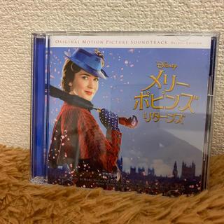 ディズニー(Disney)のメリーポピンズ リターンズ サントラ CD(映画音楽)