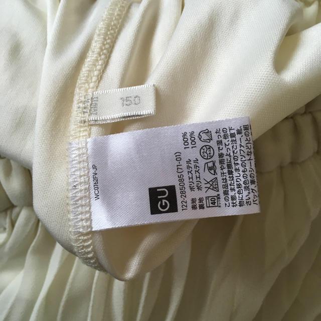 GU(ジーユー)の美品 GU 膝丈 シフォンプリーツスカート 150cm キッズ/ベビー/マタニティのキッズ服 女の子用(90cm~)(スカート)の商品写真