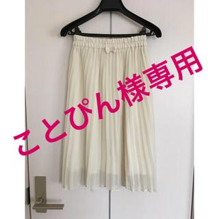 ジーユー(GU)の美品 GU 膝丈 シフォンプリーツスカート 150cm(スカート)