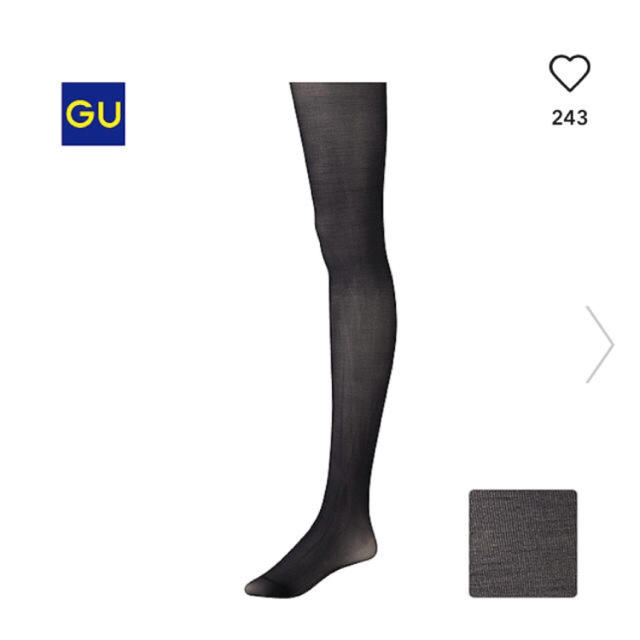 GU(ジーユー)のGU タイツ 30デニール レディースのレッグウェア(タイツ/ストッキング)の商品写真