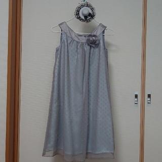 キャサリンコテージ(Catherine Cottage)のこどもドレス ワンピース 発表会,結婚式に140cm(ワンピース)
