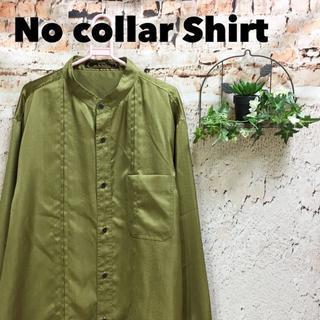 光沢 ノーカラーシャツ ポリシャツ 長袖 日本製 バンドカラー
