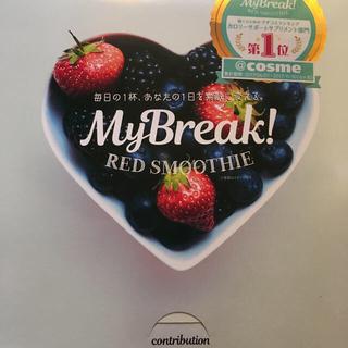 グリフィン(GRIFFIN)のMY Break! RED SOOTHIEくみっきープロデュース(ダイエット食品)