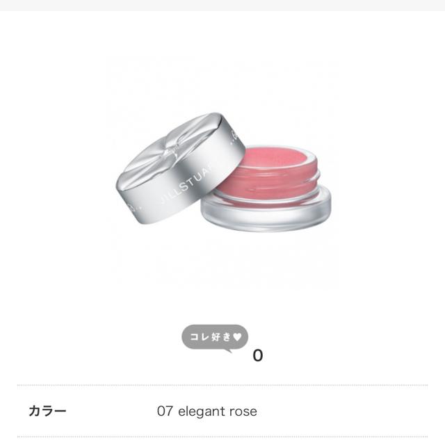 JILLSTUART(ジルスチュアート)のJILLSTUART チーク&アイブロッサム 07elegant rose コスメ/美容のベースメイク/化粧品(チーク)の商品写真