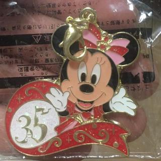 ディズニー(Disney)のディズニー チャーム ミニー(チャーム)