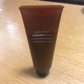 ムジルシリョウヒン(MUJI (無印良品))の無印良品 エイジングケア 高保湿洗顔フォーム(洗顔料)