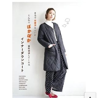 【新品未使用】ズーティ キルティングコート