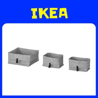 イケア(IKEA)のIKEA RAGGISAR バスケット3点セット グレー(バスケット/かご)