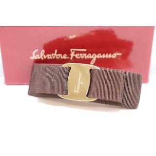 サルヴァトーレフェラガモ(Salvatore Ferragamo)の未使用 Ferragamo フェラガモ ヴァラ バレッタ ヘアアクセサリー(バレッタ/ヘアクリップ)