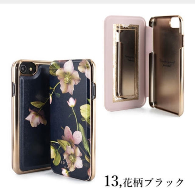 iphone7 ケース クリア 衝撃 | TED BAKER - Ted Baker♡iPhoneXRの通販 by みずき's shop|テッドベイカーならラクマ