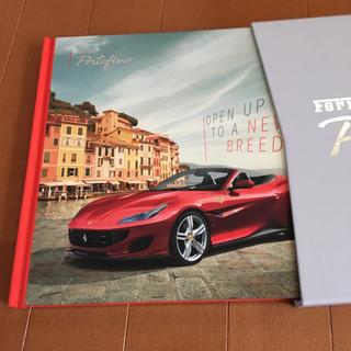 フェラーリ(Ferrari)のフェラーリ ポルトフィーノカタログ(カタログ/マニュアル)
