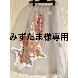 ノゾミイシグロ(NOZOMI ISHIGURO)の【値下げ】NOZOMI ISHIGURO チュールスカート(ロングスカート)