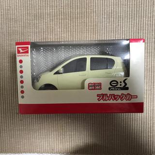 ダイハツ(ダイハツ)の3/24まで・未使用品・ミライース プルバックカー(ミニカー)