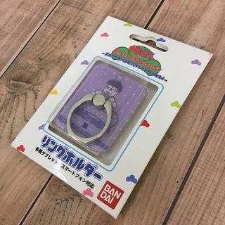 サンリオ(サンリオ)のおそ松さん × サンリオ  スマホリング(その他)