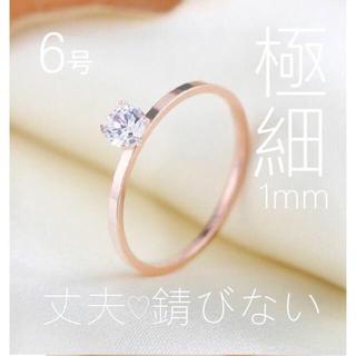 R11 一粒ダイヤ💙1ミリ チタンステンレス 純金18k加工 ピンキーリング6(リング(指輪))
