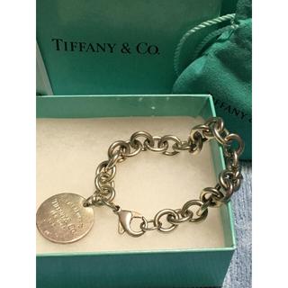ティファニー(Tiffany & Co.)のティファニー シルバー925 ブレスレット(ブレスレット/バングル)