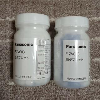 Panasonic - パナソニック ジアイーノ用塩タブレット F-ZVC03