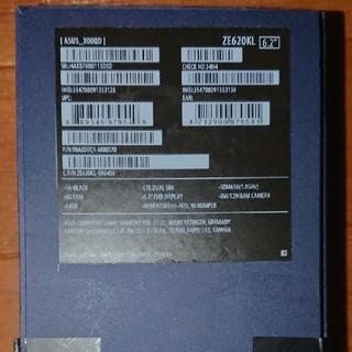 エイスース(ASUS)のZenFone 5 国内正規品 RAM6GB ZE620KL ASUS(スマートフォン本体)