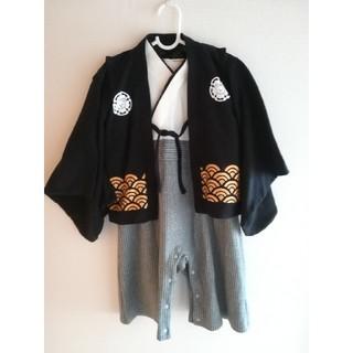 袴ロンパース こどもの日 紋付き袴風ロンパース 百日 お正月 おくいはじめ(和服/着物)