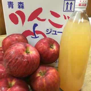 減農薬栽培☆青森県産サンふじ5キロ+りんごジュース3本セット(フルーツ)