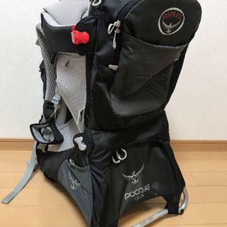 オスプレイ(Osprey)の登山用ベビーキャリー ポコAG プラス レインカバー付き!(登山用品)