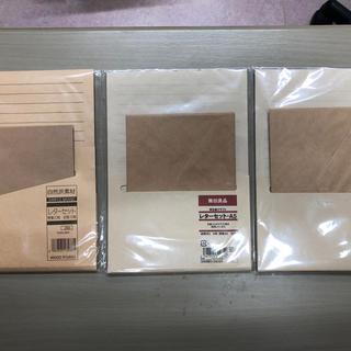 ムジルシリョウヒン(MUJI (無印良品))の便箋&封筒セット(まとめ売り)④(ノート/メモ帳/ふせん)