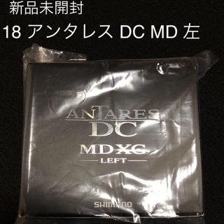 シマノ(SHIMANO)の18 アンタレスDC MD XG LEFT (リール)