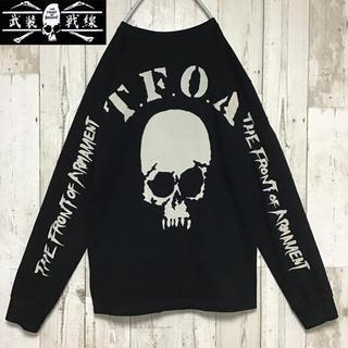 【TFOA 武装戦線】【クローズ ワースト】【左胸ロゴ刺繍】【ロンT】