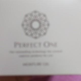 パーフェクトワン(PERFECT ONE)の化粧水(化粧水/ローション)