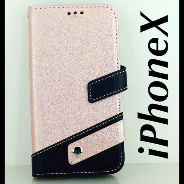 可愛い iphone7plus ケース 本物 | iPhone7、iPhone8手帳型 ケース ♡ 大人気 ♡の通販 by ★はな's shop|ラクマ