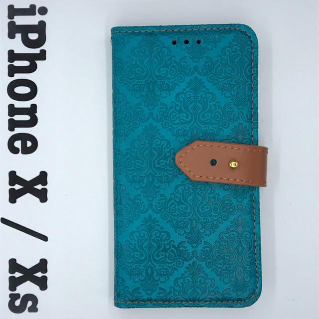 iphone6 Plus ケース シャネル | iPhone7、iPhone8手帳型 ケース ♡ 大人気 ♡の通販 by ★はな's shop|ラクマ