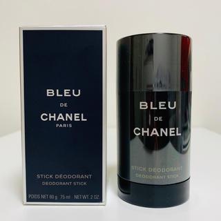 シャネル(CHANEL)のCHANEL シャネル ブルー デオドラントスティック(制汗/デオドラント剤)