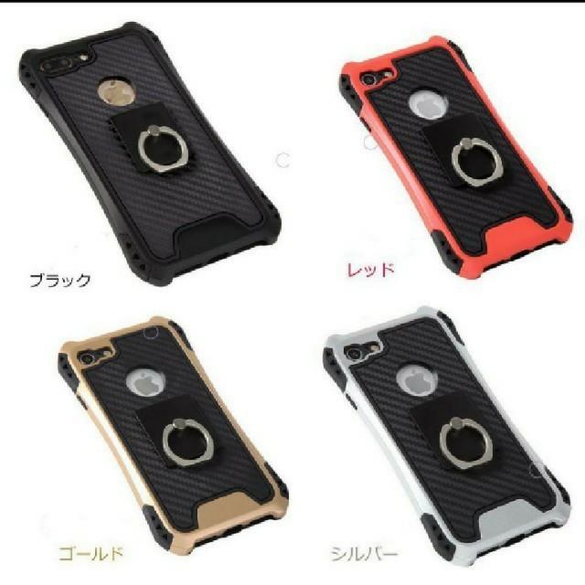 iphone7 ケース iphone6 | ⭐耐衝撃二層構造⭐リング付きiPhoneケースの通販 by すなふきん's shop|ラクマ