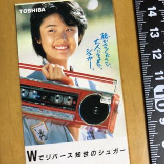カドカワショテン(角川書店)の原田知世 文庫本しおり(アイドルグッズ)