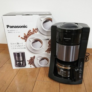 パナソニック(Panasonic)のコーヒーメーカー Panasonic NC-A57-K(ブラック)(コーヒーメーカー)